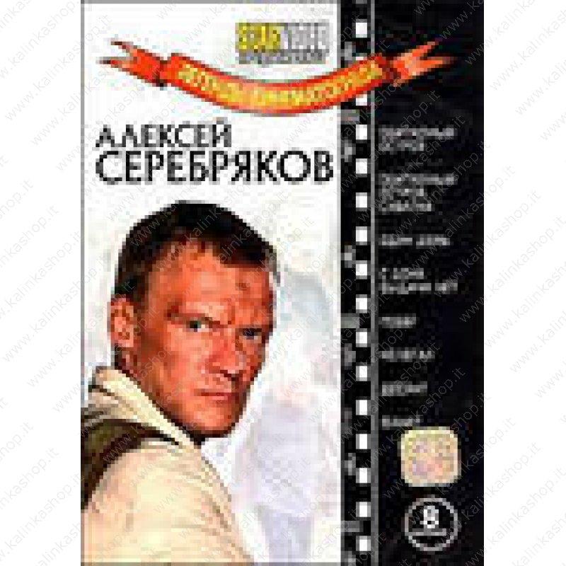 Алексей серебряков фильм побег