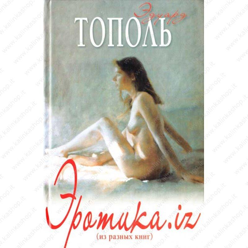 porno-nastoyashih-zhenshin